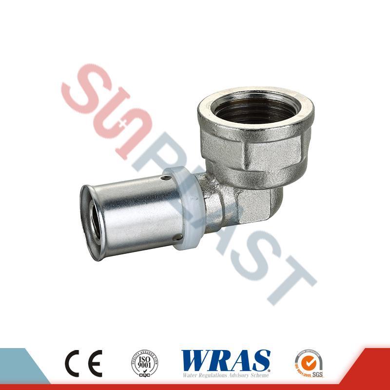 Brass Press Female Elbow For PEX-AL-PEX Multilayer Pipe